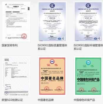 四川雷竞技App诺雷竞技竞猜雷竞技App下载漆专利